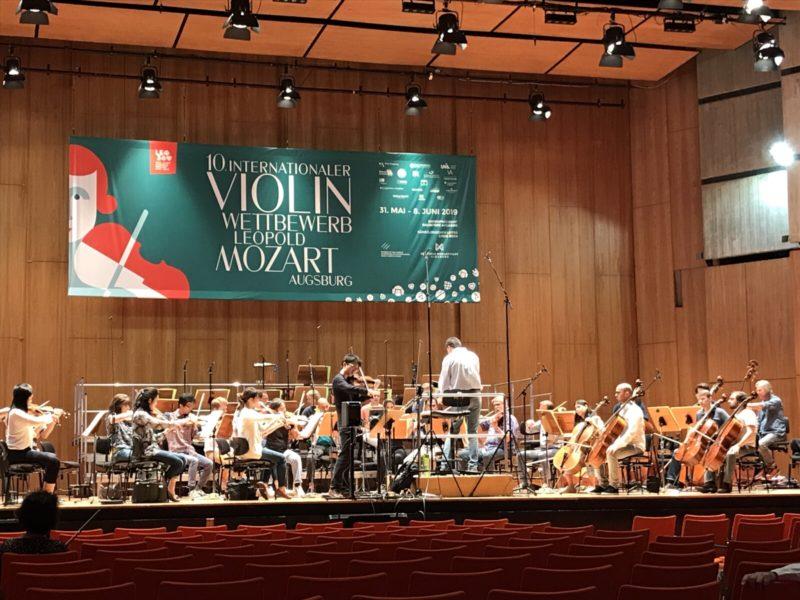 Internationaler Violinwettbewerb Leopold Mozart © Archiv des BR